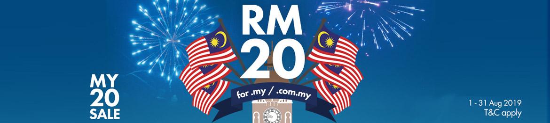 Malaysia MYNIC Domain Name Sale 2019